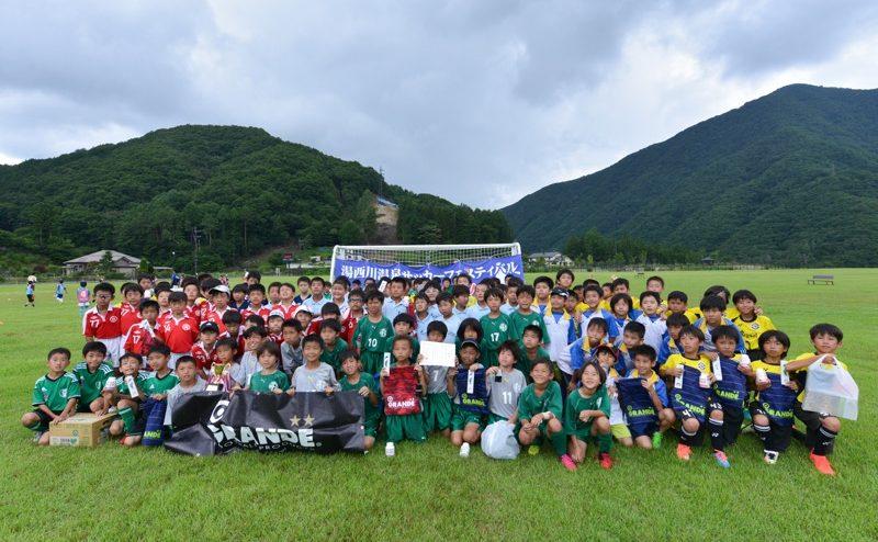 「湯西川温泉サマーサッカーフェスティバル2017」 今年も熱い試合が行われました(終了)